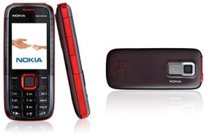Скачать Темы Для Nokia 5130 Xpressmusic Бесплатно - фото 10
