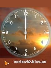 Landscape Clock - Sundown | 240*320