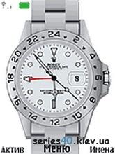 Flash Clock v.3.1 | 240*320