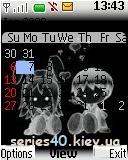 EMO LOVE   128*160
