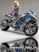 Mega moto car animations by WEZANGO I 240*320