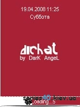 D[i]Chat gTouch v.0.6 | All