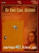 da vinci code decoded | 128*160