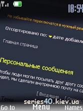 Series40.kiev.ua by Zion | 240*320