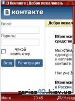 Скачать программу Opera Mini Rus (Опера Мини на русском) - java на телефон бесплатно
