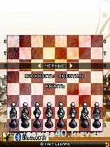 Скачать шахматы на телефон нокиа х2