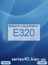 E666 | 240*320