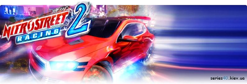 Game hp java gratis gameloft free