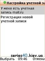 Мобильный Агент v.3.9 + Opera Mini v.5.1 | 240*320