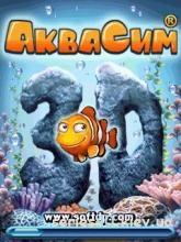 АкваСим 3D | 240*320