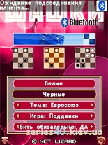 Bluetooth Checkers | 240*320
