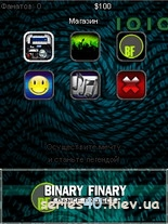 Binary Finary: Chart Quest (Русская версия) | 240*320