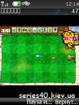 Plants vs Zombies (Русская версия) | 240*320
