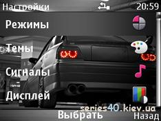Toyota by saik32 | 320*240