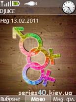 Love by Andriy 11   240*320