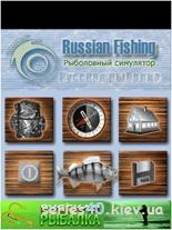 Русская Рыбалка v.2.6 (Мод) | 240*320