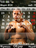 Fedor Emelianenko by noxa | 240*320