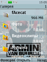 Armin Van Buuren by KANone | 240*320