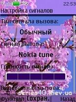 Lilac by DuMa. | 240*320
