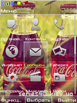 Coca-cola by Thrash666maniac | 240*320