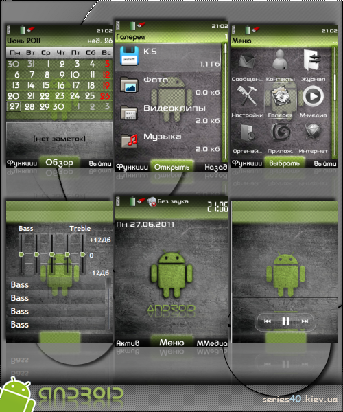 Android by kolia | 240*320