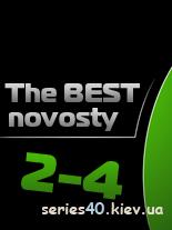 The Best Novosty #2-4 | 240*320