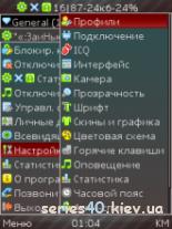 D[i]Chat suLoRa [v0.90] | 240*320