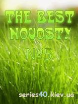 The Best Novosty #5 | 240*320