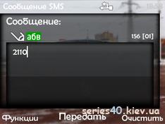 LADA 2110 by saik32 | 320*240