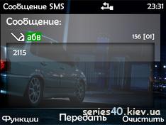 LADA 2115 by saik32 | 320*240