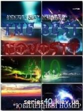 The best Novosty #9-10 | 240*320
