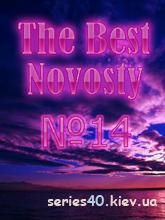 The Best Novosty #14 | All