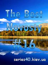 The Best Novosty #16 | Multiscreen