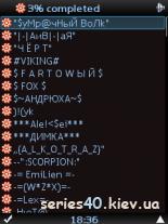 LocID v.1.1.95 p81 alpha #1 | 240*320