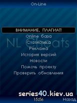 NL Cheats v1.5   240*320