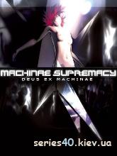 Machinae Supremacy. Все альбомы
