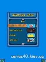 Worms 2011: Armageddon (Адаптированная версия) | 240*320