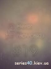 The Best Novosty #19 | 240*320