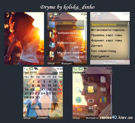 Dryme by kolьka_dinho | 240*320