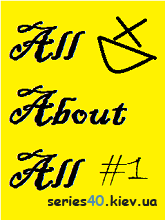 All About All #1 | 240*320