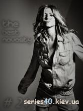 The Best Novosty #24 | 240*320