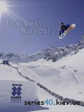 The Best Novosty #25 | 240*320