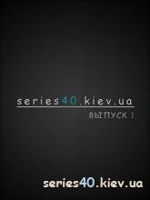 series40.kiev.ua #1 | 240*320