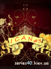 I Can #3 | 240*320
