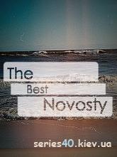 The Best Novosty #27 | 240*320