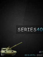 series40.kiev.ua #2 | 240*320