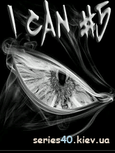 I Can #5 | 240*320
