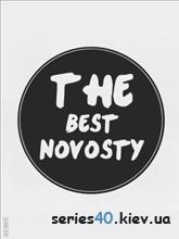 The Best Novosty #32 | 240*320