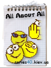 All About All #7 | All