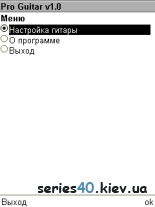 Pro Guitar v. 1.0. (Русская версия)   240*320